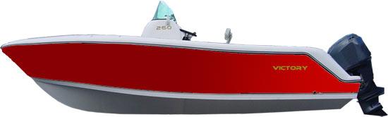 Lancha de Pesca Victory 260 cor Vermelho